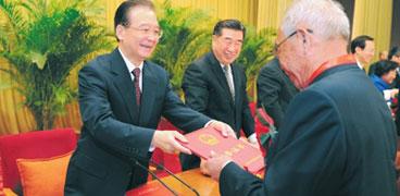 国务院召开全国粮食生产表彰奖励大会(图文)